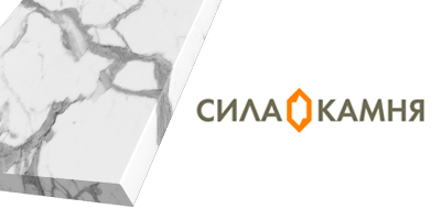 Carrara White Carrara White, коллекция – SmartQuartz 2015 (фото, фотография) - вид 3